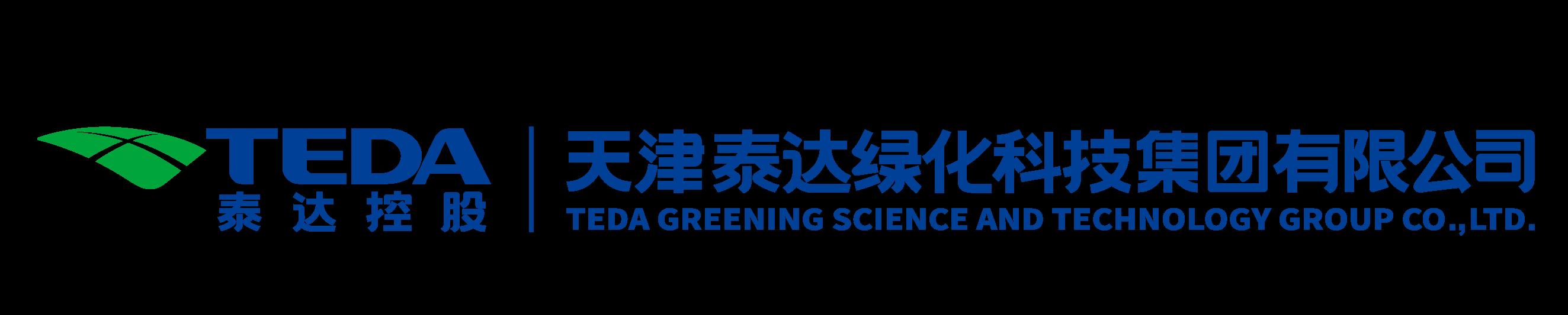 天津会员鸿运国际手机版登岸绿化科技会员鸿运国际手机版登岸有限公司