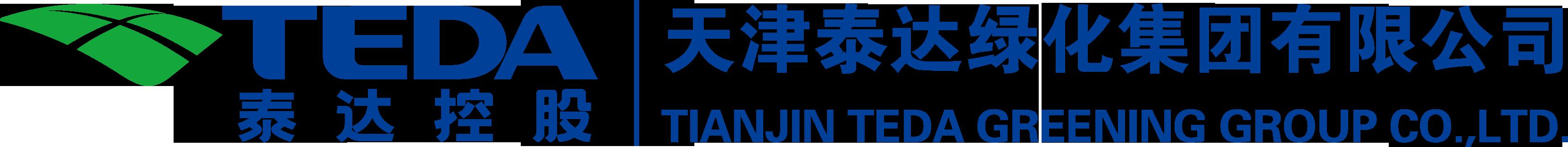 天津Letou电竞绿化集团有限公司