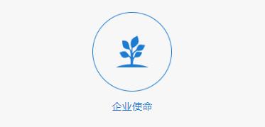 引领盐滩绿化发展 Letou电竞Letou电竞中国
